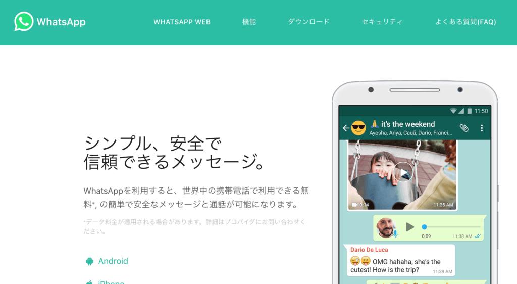 ファッツアップの公式サイト