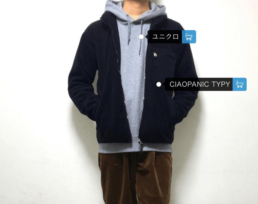 マッチングアプリ初デートの服装
