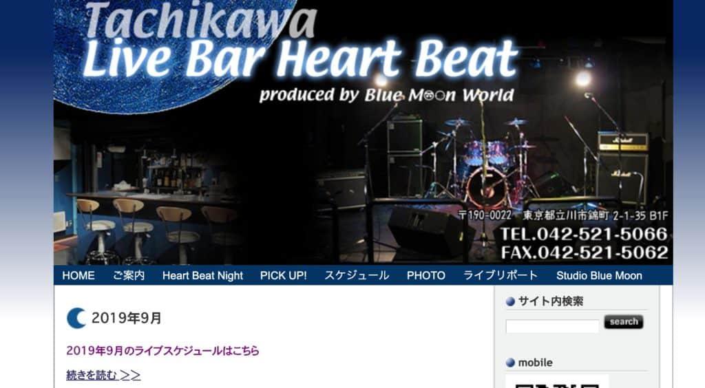 Heart Beat(ハート ビート)立川のバー