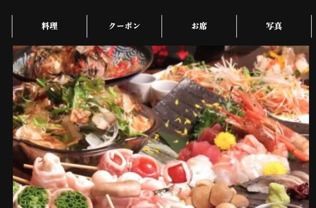 ファンキー原田2号 〜波平Essence〜