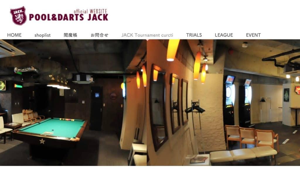 JACK(ジャック) 五反田店