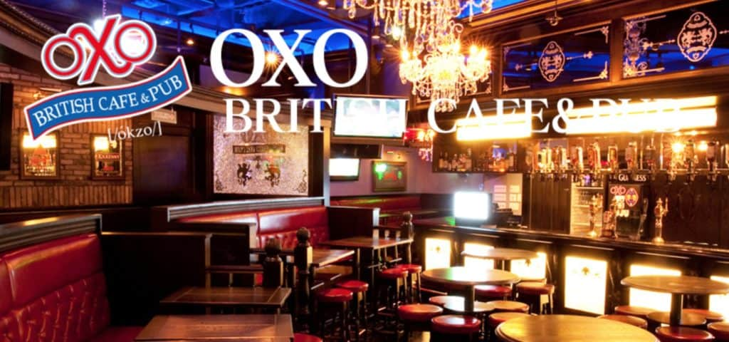 BRITISH CAFE&PUB OXO公式より