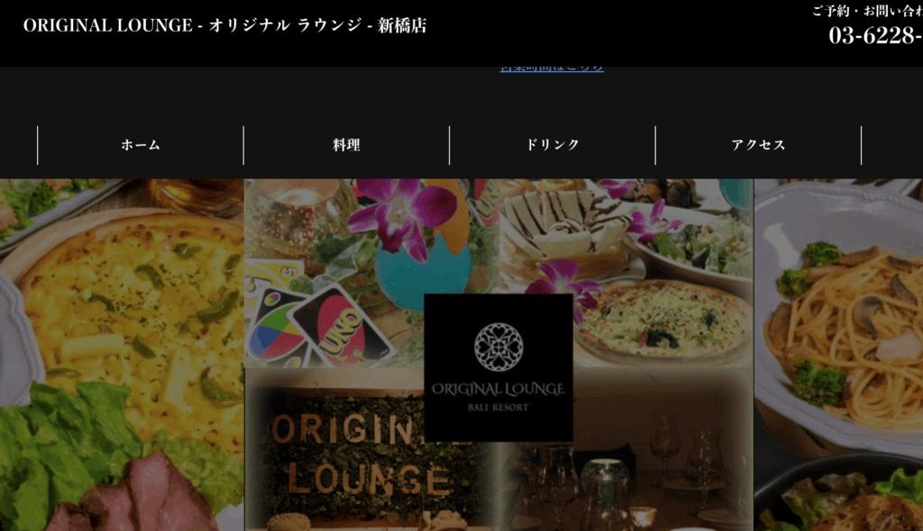 オリエンタルラウンジ新橋店の出会い